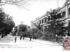 Suez Office of Suez Canal Company