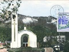 Cilaos L'Eglise et l'Hotel