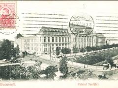 Bucuresti Palatul Justitiei