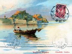 Citadelle Corfou