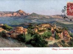Corfou Village Karoussades