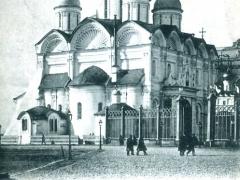 Coscou Basilique de S t Michel Archange