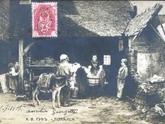 Dorf Hof Familie