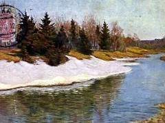 Flusslandschaft Künstlerkarte