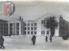 Iwanowo Wosnessensk Chemisches Institut