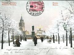 Moscou Boulevard Tverskoy
