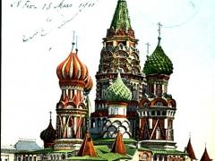Moscou Cathedrale Vassili Blagenoi