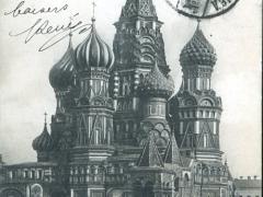 Moscou Cathedrale Vassili Blajenoi