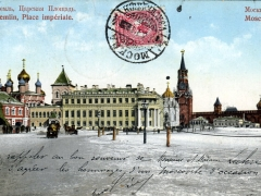 Moscou Kremlin Place imperiale