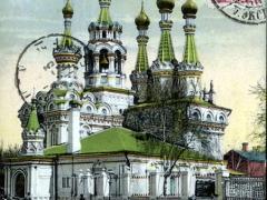 Moscou L'eglise de la naissance de St Mere