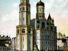 Moskau Kremlin Clocher Ivan Veliki