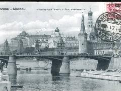 Moskau Pont Moscwaretzki
