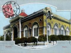 Odessa Ansicht