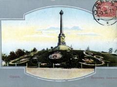 Odessa Denkmal
