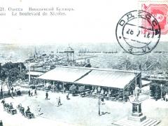 Odessa Le boulevard de Nicolas