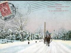 Odessa Le pare d'Alecandre en hiver