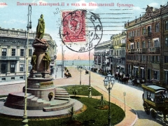 Odessa Monument a' Catherine II