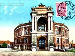 Odessa Theatre Municipal