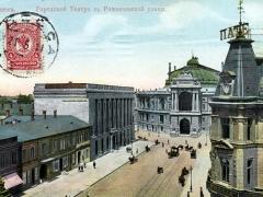 Odessa Theatre de ville vu de la rue Richelieu