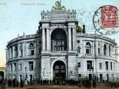 Odessa Theatre de ville