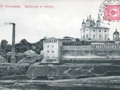 Smolensk Eglise Monasterie