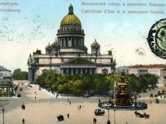 St Petersbourg Cathedrale d'Isac et le monument Nicolas I