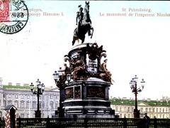 St Petersbourg Le monument de l'empereur Nicolas I