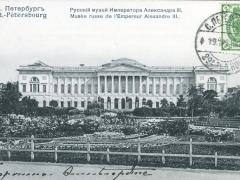 St Petersbourg Musee russe de l'Empereur Alexandre III