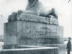 St Petersbourg Sphinx