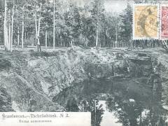 Tscheliabinsk