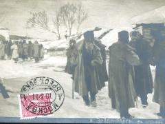 Winterscene Künstlerkarte
