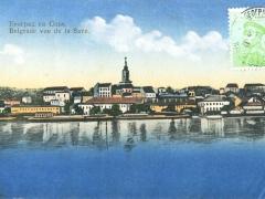 Belgrade vue de la Save