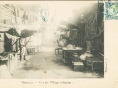 Djibouti Rue du Village indigene