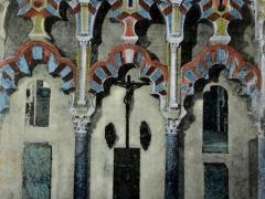 Cordoba Mirahb Mezquita
