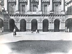 San Sebastian El Ayuntamiento