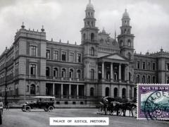 Pretoria Palace of Justice
