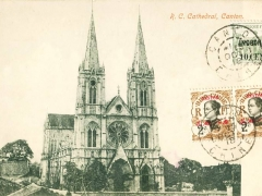 Canton Cathedral