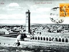 Alep Grande Mosquee Zacaria