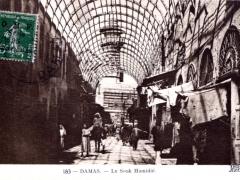 Damas Le Souk Hamidie