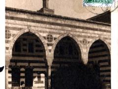 Damas Palais Azem Institut Francais Arcades de la Cour interieure