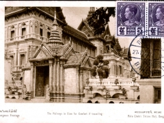Bangkok-Maha-Chakri-Throne-Hall