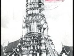 Pitsanuloke Wat Temple