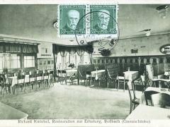 Rossbach Grenzschänke Richard Knöckel