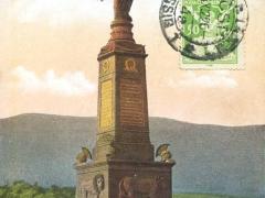 Schlacht bei Kulm 1813 Russisches Monument