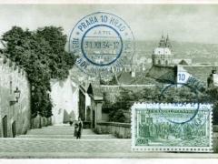 Prag alte Schlosstiege