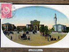 Constantinople Entree et Tour du Seraskerat