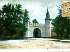 Constantinople La porte du Vieux Serail