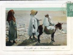 Famille de Nomades