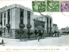 Sfax-Bureaux-de-la-Cie-des-Phosphates-et-du-Chemin-de-fer-de-Gafsa