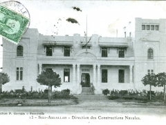 Sidi-Abdallah-Direction-des-Constructions-Navales